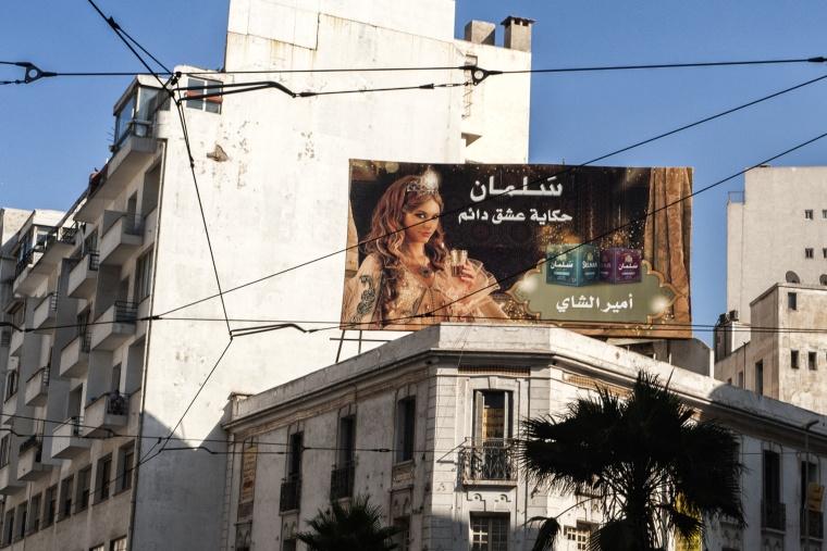 Marocco, CASABLANCA: E stanotte si dorme nell'hotel delle prostitute…
